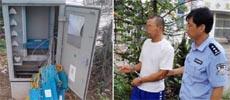 Китаєць намагався знищити інтернет, щоб його фото не потрапили в мережу