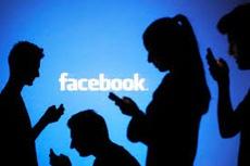 Користувачі Facebook зможуть самостійно запускати перевірку безпеки