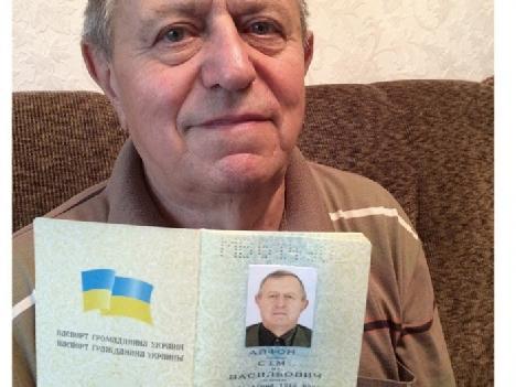 """72-річний житель Cумщини поміняв ім'я на """"Айфон Сім"""""""