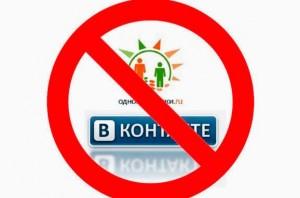 Блокування російських інтернет-ресурсів